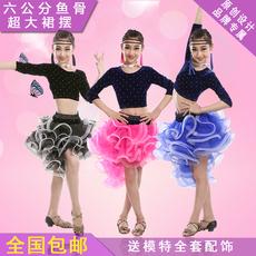 костюм Aishang dance A01