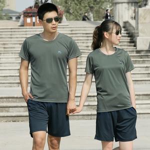 正品体能训练服作训套装 特种兵军迷战术T恤男女 夏季迷彩服短袖