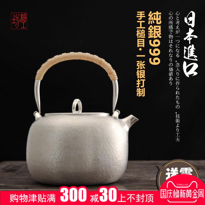 细工坊银壶 日本纯手工银壶纯银999烧水壶茶壶银茶具银水壶