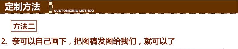 情的私饰旗舰店_情的私饰品牌产品评情图