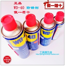 Wd40 WD-40