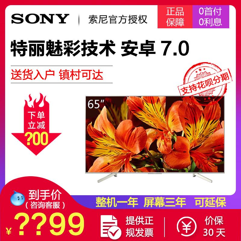 Sony-索尼 KD-65X8566F 65英寸4K HDR安卓7.0智能液晶电视-黑色
