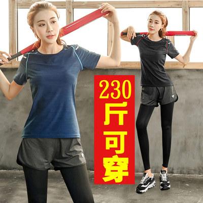 大码瑜伽服女跑步服晨跑健身房胖mm200斤速干衣运动套装夏季宽松