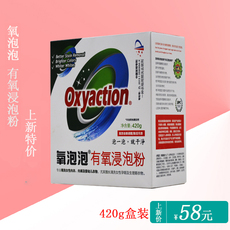 Oxyaction