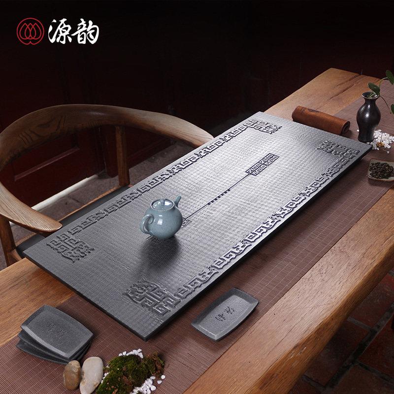 源韵大号整块乌金石茶盘茶具天然家用中式石头茶盘茶海石材茶台