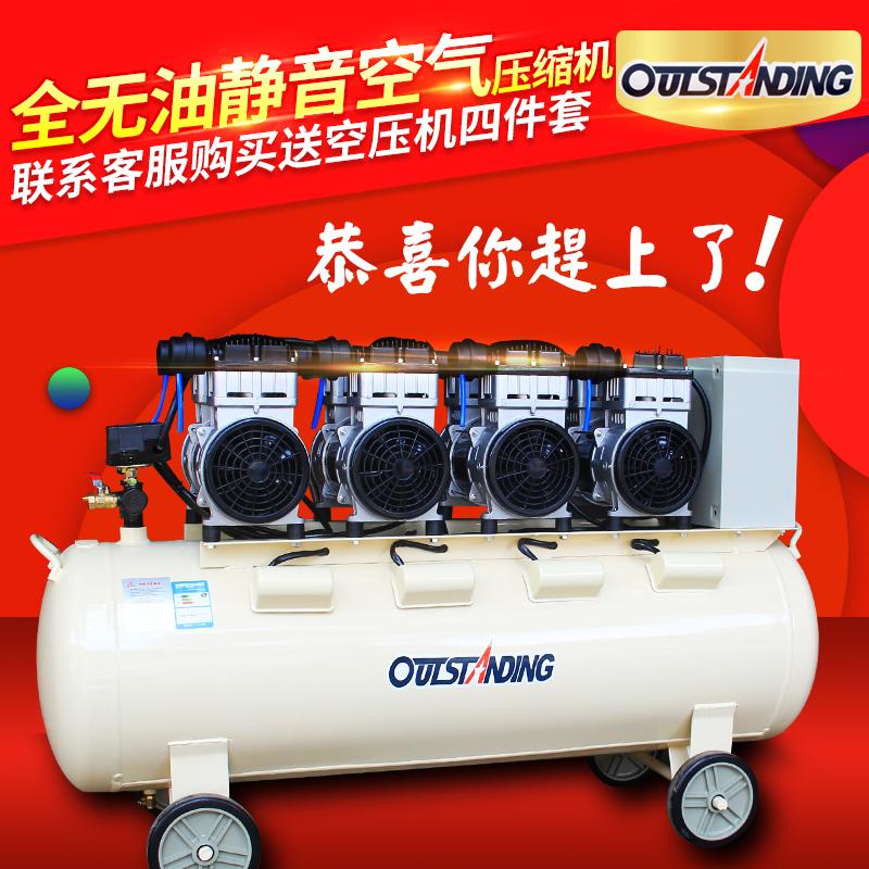 奥突斯气泵空压机工业级大型静音汽修无油打气泵220v装修木工喷漆