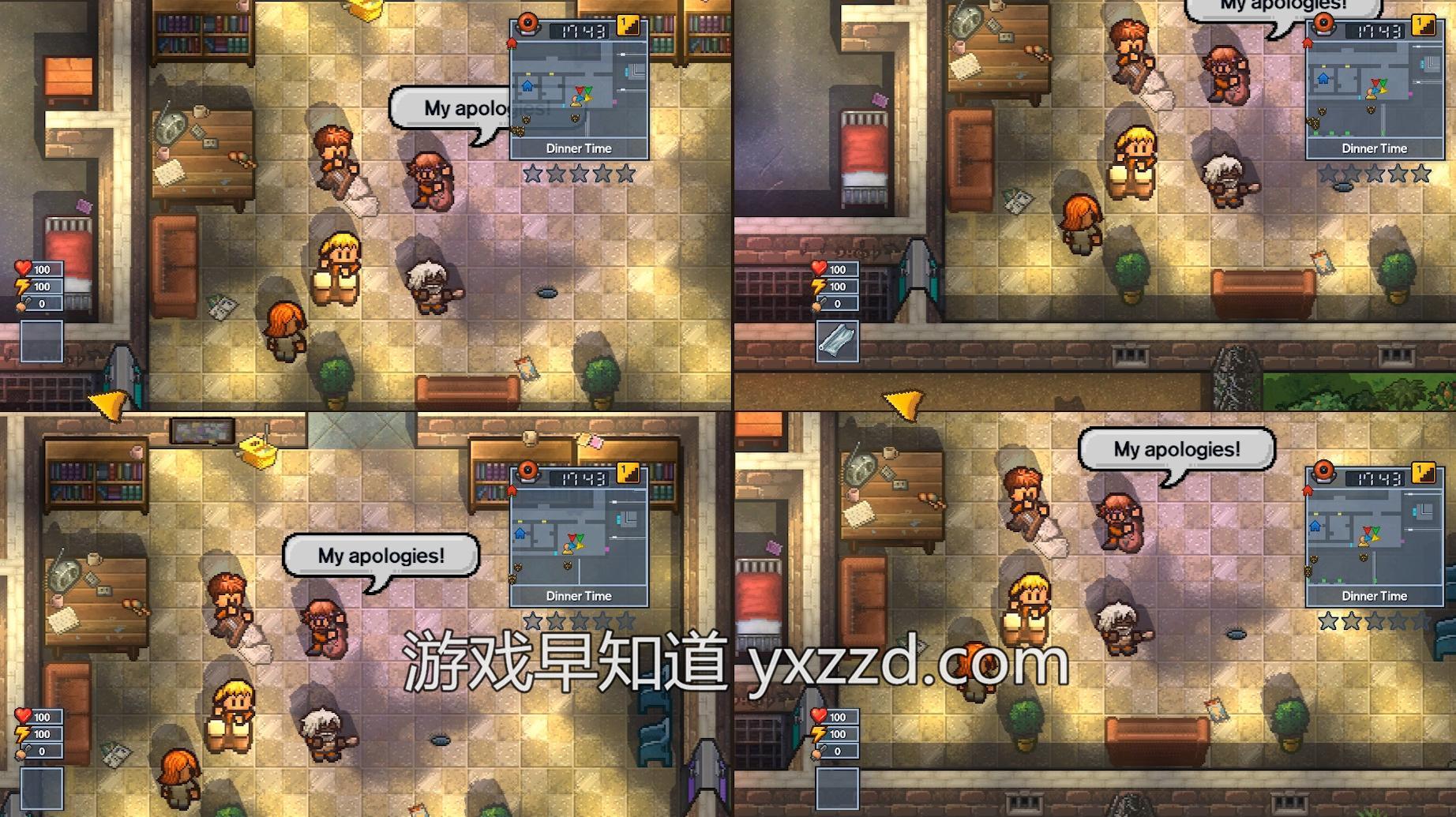 《逃脱者2》8月22日发售 支持中文