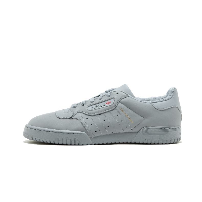 Adidas Yeezy Powerphase 侃爷灰色复古椰子小板鞋 CG6422 - CG64