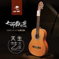 红棉吉他34寸36寸39寸儿童成人初学者学生考级推荐尼龙弦古典吉他