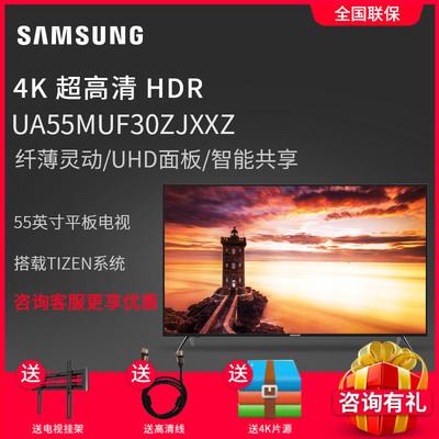 Samsung-三星 UA55MUF30ZJXXZ 55英寸4K智能网络平板液晶电视机