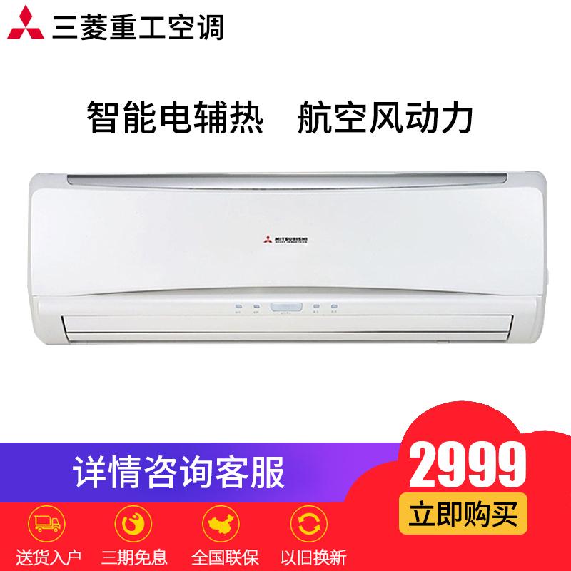 三菱重工空调1.5匹智能电辅热空调Mitsubishi-三菱 KFR-35GW-QFSD