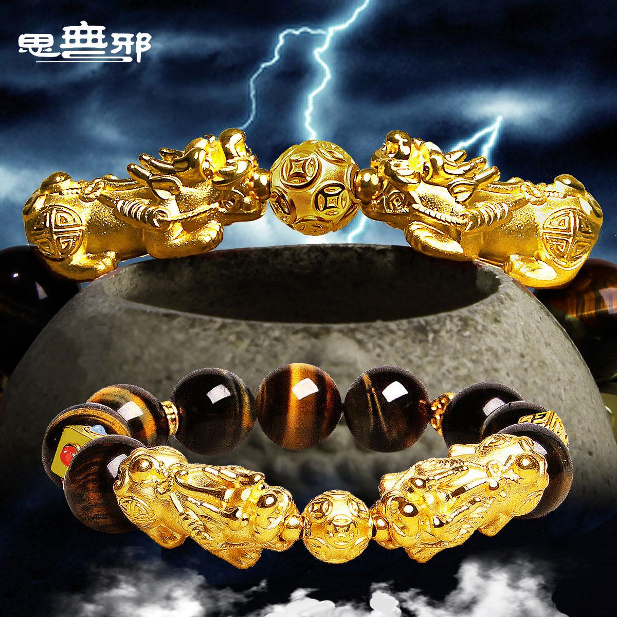 貔貅手链黄金3d硬金足金皮丘金珠路路通转运珠男士女款黄金手链