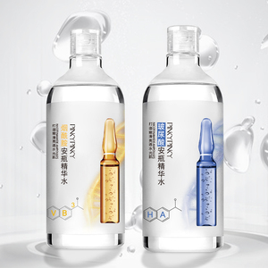 两瓶装!玻尿酸烟酰胺大安瓶精华水光肌紧致修护补水保湿柔爽肤水