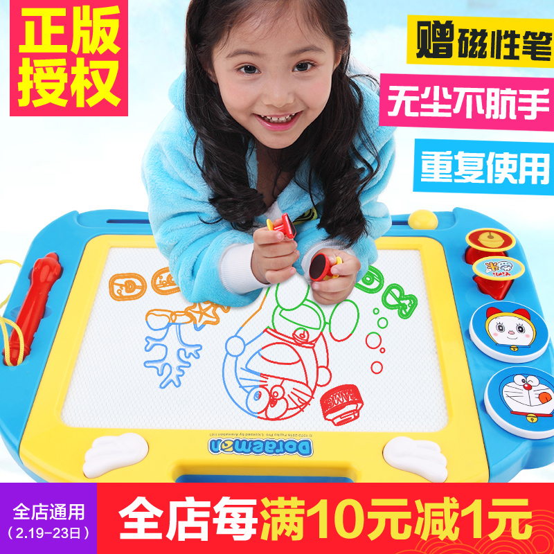 Children drawing board magnetic writing board pen color child children magnetic baby graffiti board 1-3 years old 2 toys