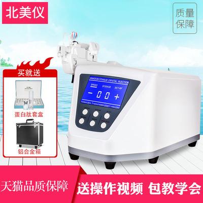 韩国微晶钒钛水光仪无针水光针仪器导入补水美容院家用美容注氧仪
