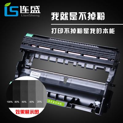 连盛适用兄弟TN-2325粉盒硒鼓2312 HL2260D 2560DN MFC7480D 7080