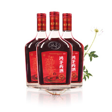 Hong Mao 250ml*3
