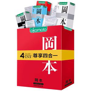 日本冈本003避孕套超薄润滑情趣男用0.01高潮超爽002安全套非小号