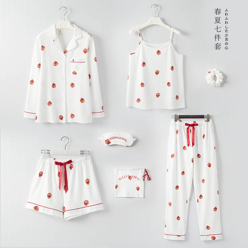 安之伴春夏草莓七件套睡衣女清新甜美可爱纯棉长袖女套装可外穿