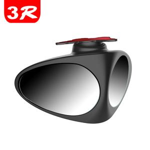 汽车前后轮盲区镜360度右侧前轮多功能后视镜小圆镜倒车神器辅助