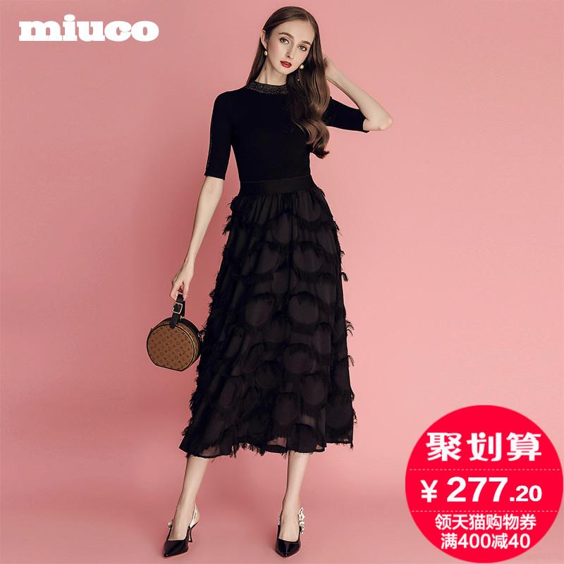 miuco女装2018秋季新款修身针织衫+羽毛流苏中长款半裙时尚套装