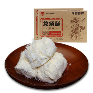 辉煌龙须酥250g*2盒四川特产成都美食小吃零食糕点好吃的龙须糖