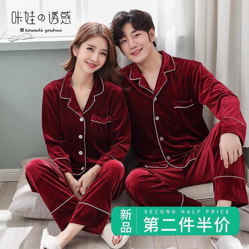 情侣睡衣秋冬款两件套装结婚红色女韩版男士新婚金丝绒家居服