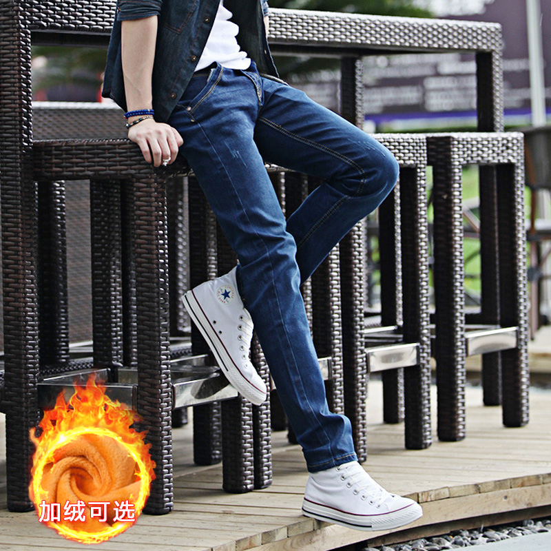 Jeans for men Overtaking zy2032#