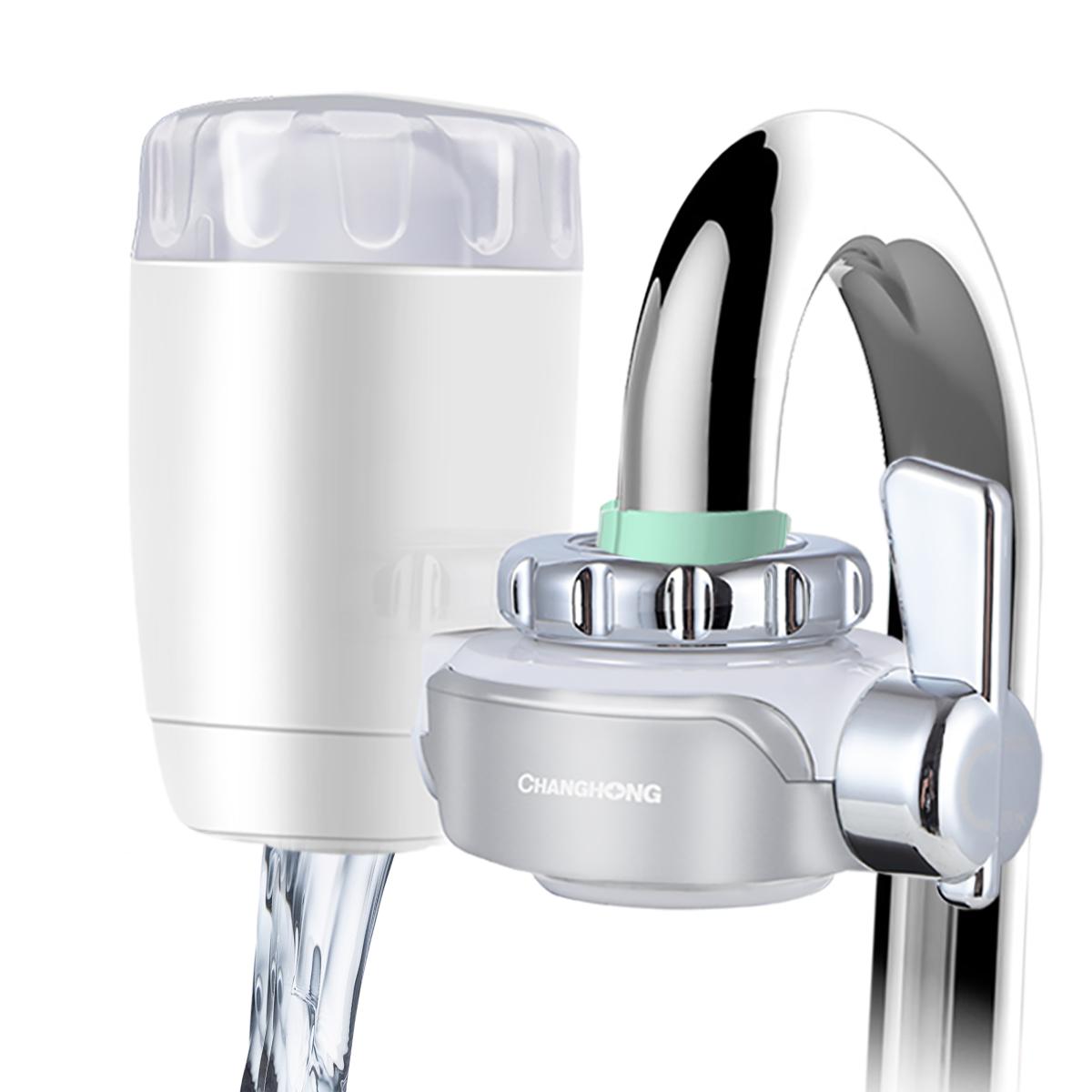 长虹水龙头净水器厨房水龙头过滤器净水器家用净水器家用非直饮