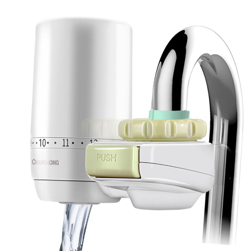 长虹净水龙头厨房水龙头净水器费直饮自来水净化过滤器家用净水器