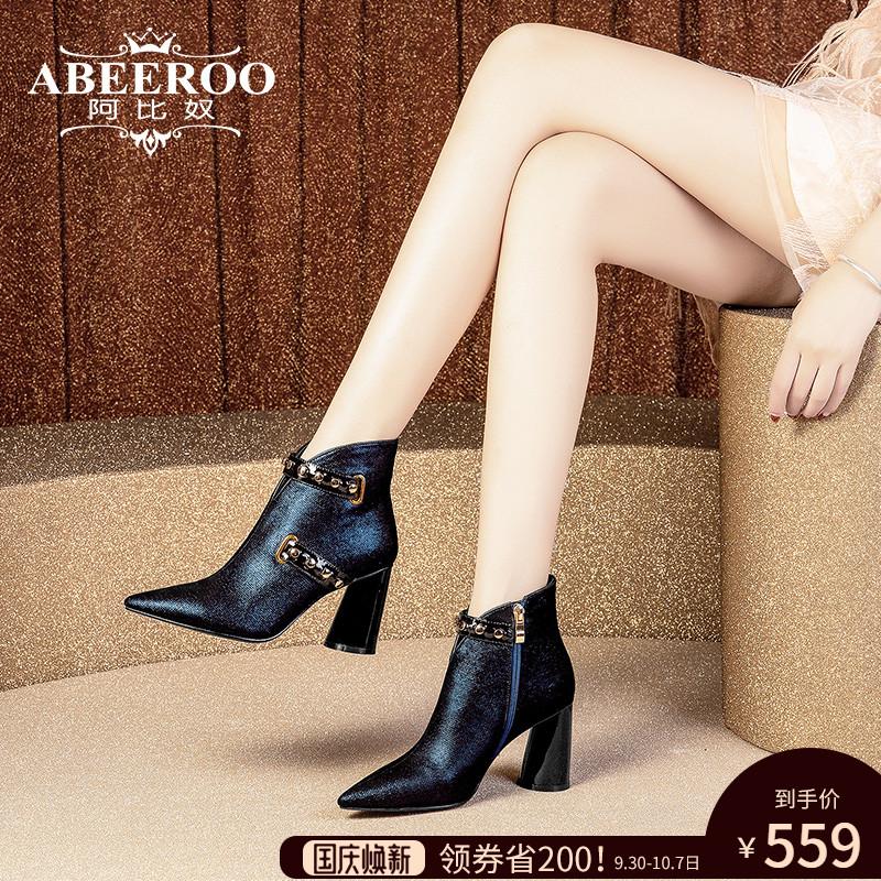 阿比奴真皮靴子女2018新款短靴气质尖头铆钉蓝色短筒马丁靴女加绒