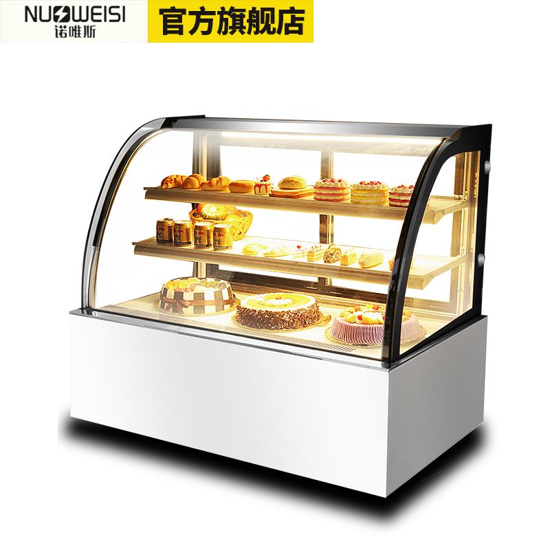 诺唯斯蛋糕柜冷藏展示柜商用风冷弧形立式甜品面包熟食水果保鲜柜