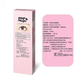 美瞳小直径混血灰色年抛女学生自然大直径棕网红同款隐形眼镜韩国