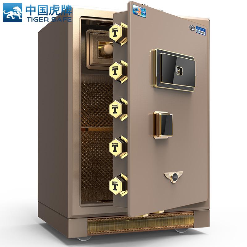 虎牌保险柜家用小型3C认证办公60型45型触摸指纹全钢防盗保险箱