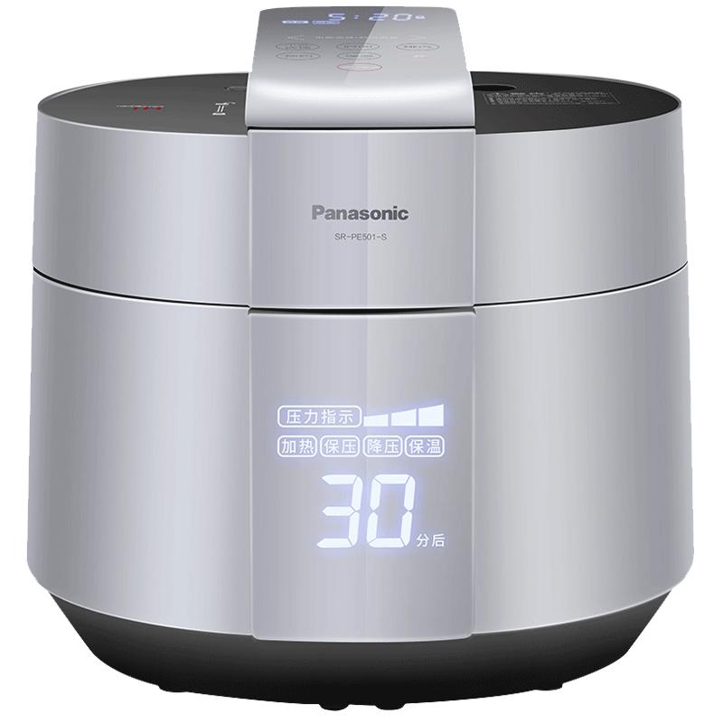 新品Panasonic-松下 SR-PE501-S可变压力IH 电磁电饭煲压力锅5升