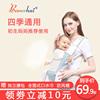 婴儿背带腰凳四季通用多功能宝宝单坐登前抱式新生儿抱娃神器夏季