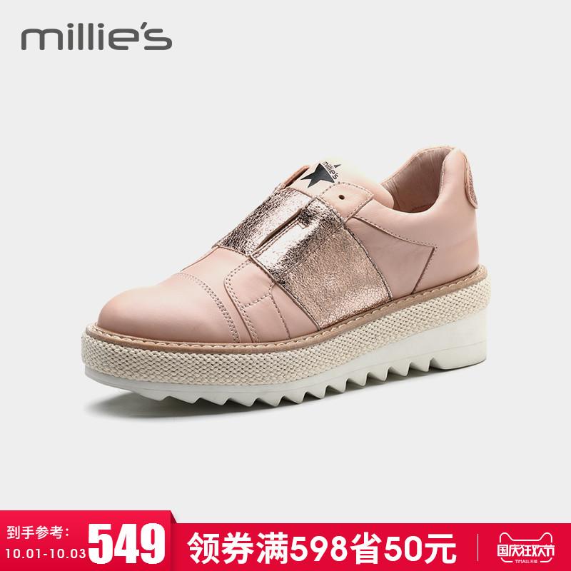 millie's-妙丽2018专柜同款牛皮时尚松糕厚底女休闲鞋LYG35AM8