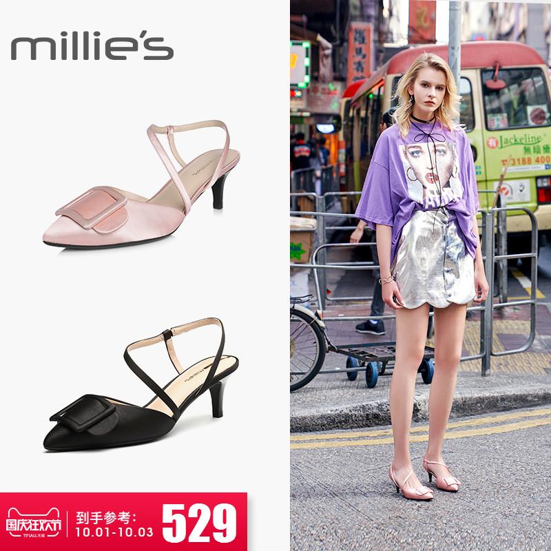 millie's-妙丽2018专柜同款沙丁布细高跟尖头女凉鞋LT304AH8