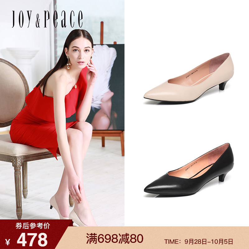 真美诗休闲舒适浅口尖头猫跟女鞋职业工作鞋低跟女单鞋ZR717AQ7