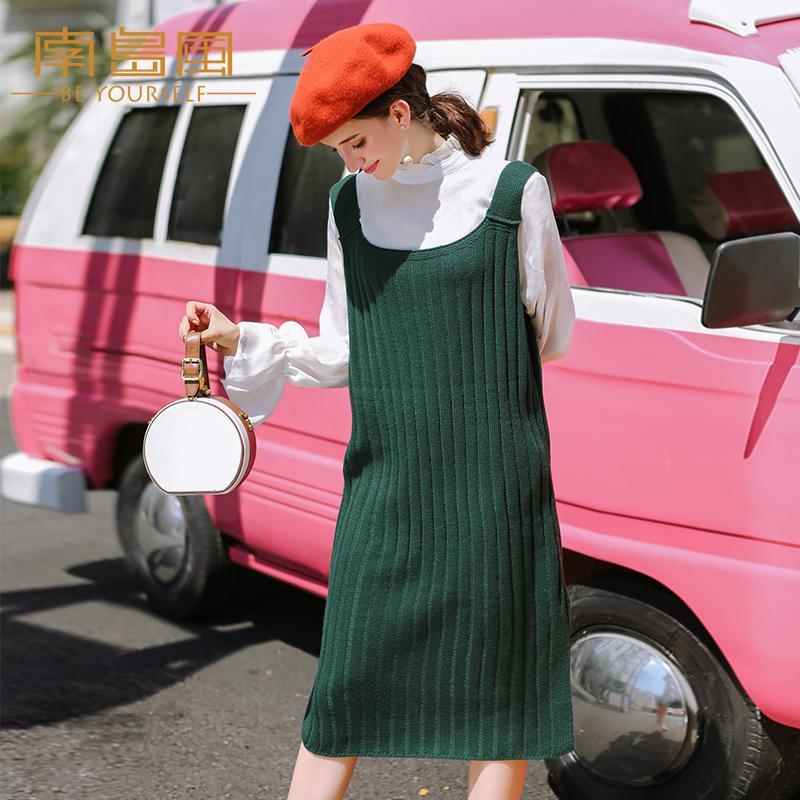 南岛风胖mm秋装2018新款时尚两件套装大码女装长袖上衣针织背带裙