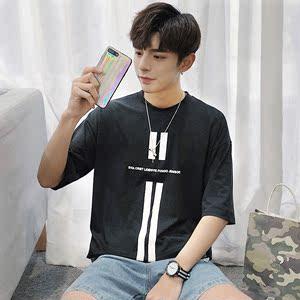 [新人专享]男士短袖t恤韩版潮流圆领上衣快手红人同款ins半袖