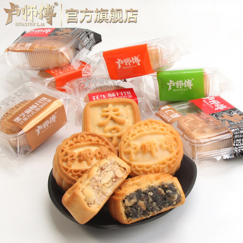 卢师傅月饼河南特产传统花生芝麻酥饼干曲奇散装多口味11只包