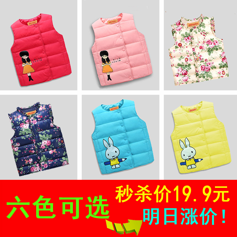Children's vest Ming Yu Children cotton down vest 2016 Ming Yu