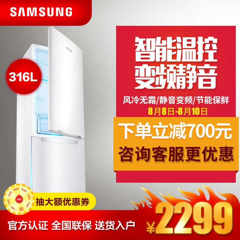 samsung/三星冰箱bcd290wnsiww1316l