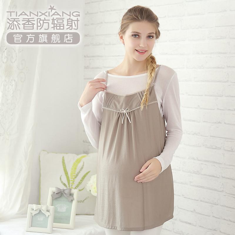 四季添香防辐射服孕妇装正品季防辐射衣服银纤维孕妇防辐射裙孕妇