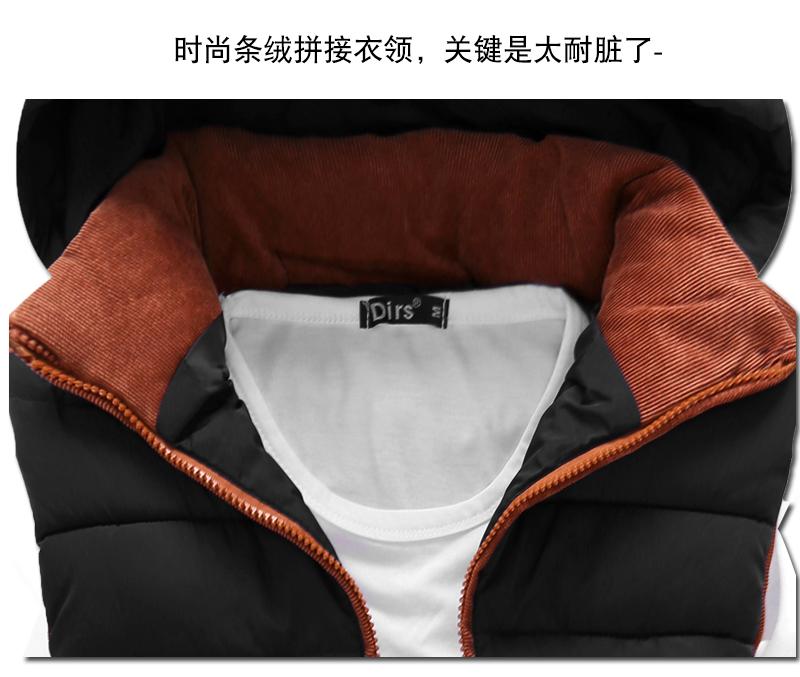 Безрукавка Yiyuan yy8001