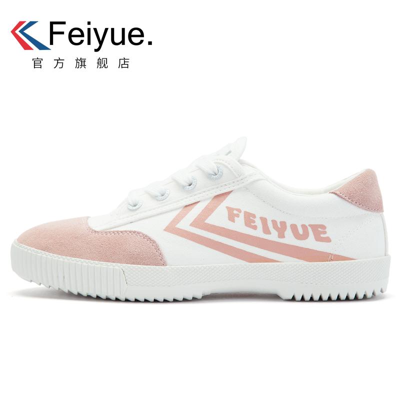 feiyue-飞跃少女心系列帆布鞋 反绒皮拼接小白鞋街拍时尚女鞋