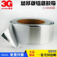 Лента из алюминиевой фольги CROWN 50mm