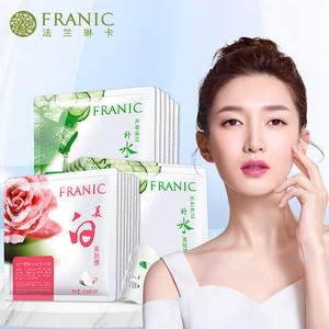 法兰琳卡面膜补水保湿美白淡斑清洁收缩毛孔非祛痘淡化痘印女正品