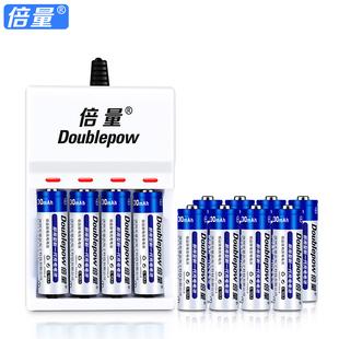 【倍量】5号/7号充电大容量耐用电池